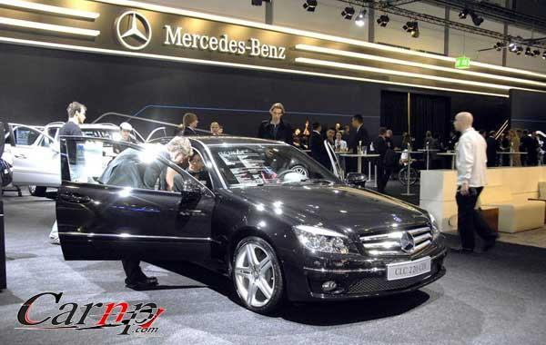 germany motor show 4